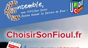 Habitants du Grand Lyon et du Rhône faites le plein d'économies!