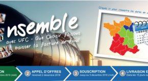 Une nouvelle occasion de faire le plein d'économies pour les habitants du Grand Lyon et du Rhône
